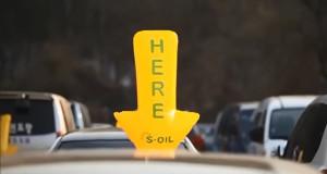 risparmiare-carburante-here-baloon