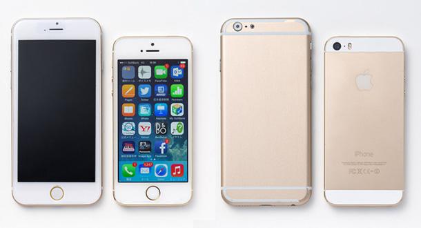 ultima-riproduzione-iphone-6