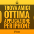 trova-amici-ottima-applicazione-per-iphone